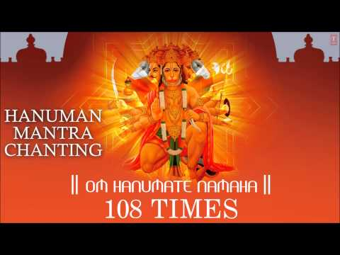Om Hanumate Namaha Hanuman Mantra Chanting 108 times Full Audio Song Juke Box