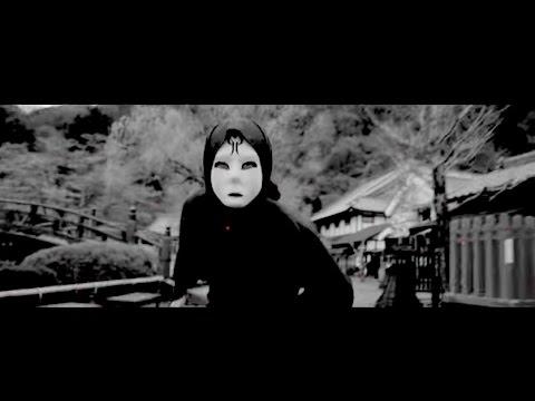 Psyko Punkz feat. Massive New Krew - Ninja