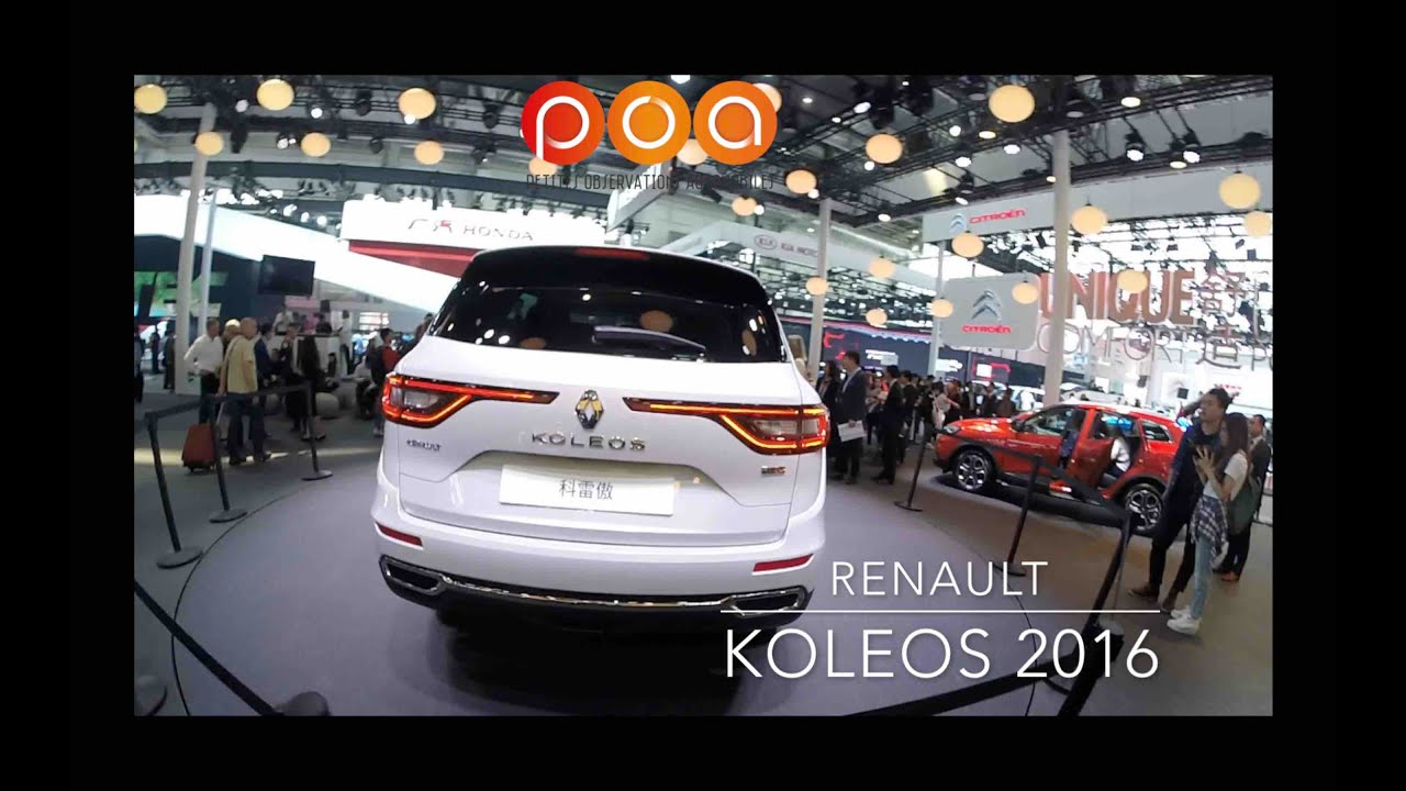 nouveau renault koleos 2016 salon de p kin 2016 2 9 youtube. Black Bedroom Furniture Sets. Home Design Ideas