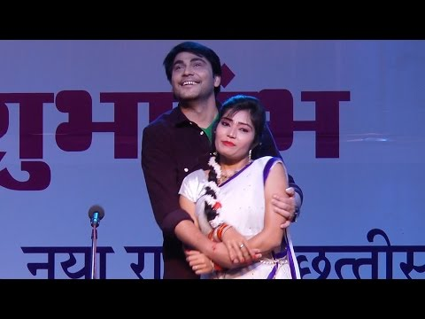 Mayaru Jodi Mor -  Live Stage Program  in Raipur Chhattisgarh 2016