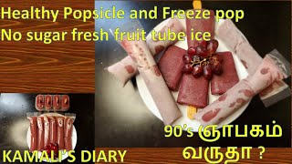 Freeze Pop  Tube Ice  90's kids Pepsi Ice  No colour No sugar Popsicle Kamalis Diary