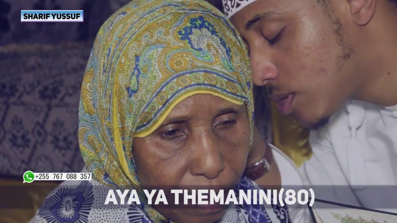 Download Namna ya kumuondoa sheitwani mwilini (episode 1)