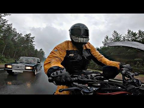 500км под дождём   Жопная кость   Мокрая поездка