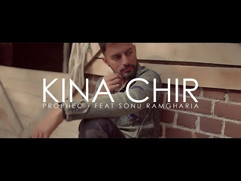 Kina Chir | Prophec | Sonu Ramgharia | Mehar Film | Mehar Photography