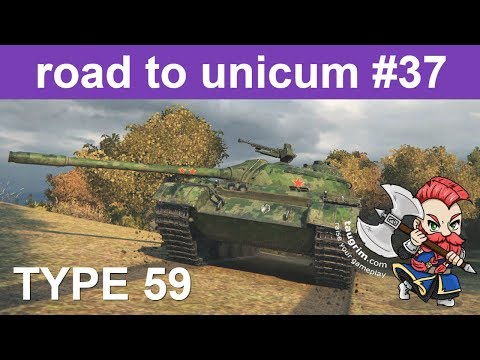 Type 59 Unicum Review/Guide, Playing From a Position of Strength
