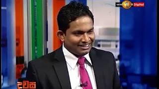 Dawasa Sirasa TV 06th September 2018 with Buddhika Wickramadara , Sydney Chandrasekara, J Sri Ranga Thumbnail