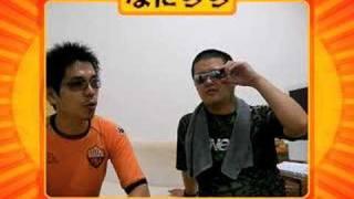 蒼井優と相武紗季と藤原紀香とキャメロン・ディアスについて.