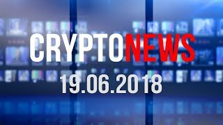 CRYPTO NEWS: Latest TRON News, ICON News, BITCOIN News, EOS News, BINANCE News