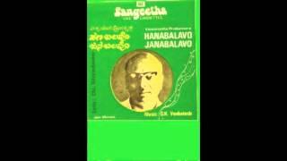 Hanabalavo Janabalavo - Sihiyaago Maathinalli
