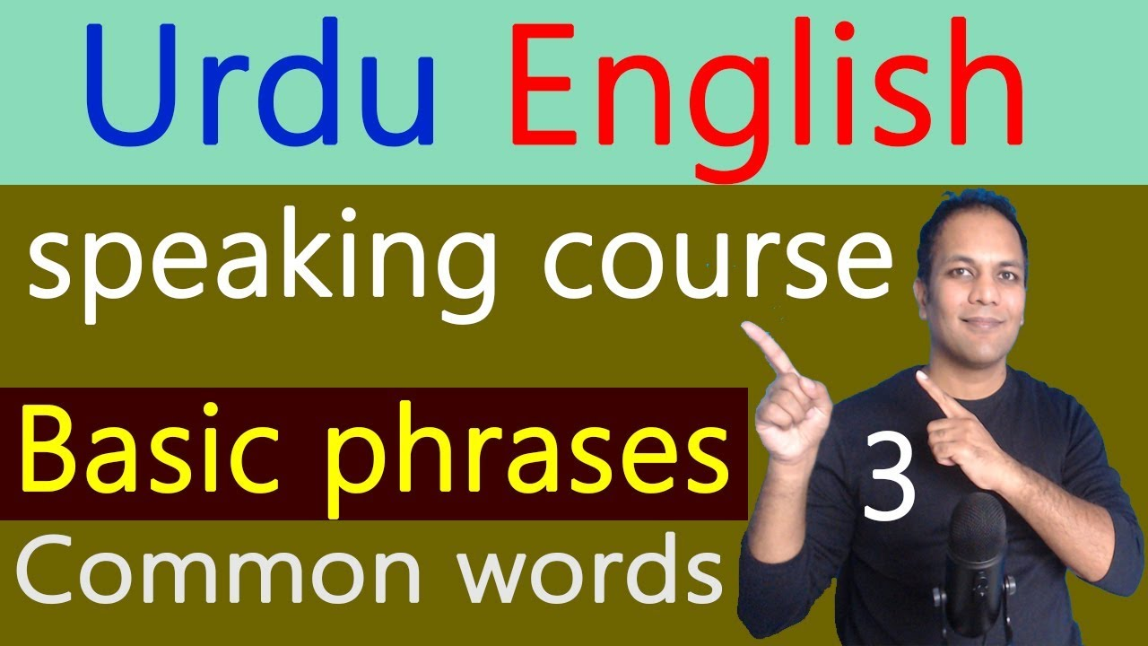 Urdu English speaking course lesson 3 | Common English Urdu words and  phrases lesson 3