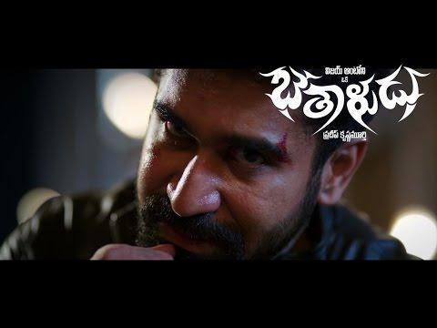Bhetaludu - Official Teaser | Vijay Antony, Arundhathi Nair | Pradeep Kr...