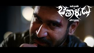 Bethaludu Telugu Official Teaser/trailer  Vijay Anthony Bethaludu Movie Trailer  #tollywood