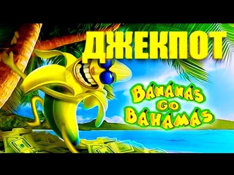 игровые автоматы banana онлайн splash казино