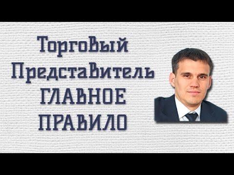 Вакансии компании Ай-Теко (I-Teco) - работа в Москве
