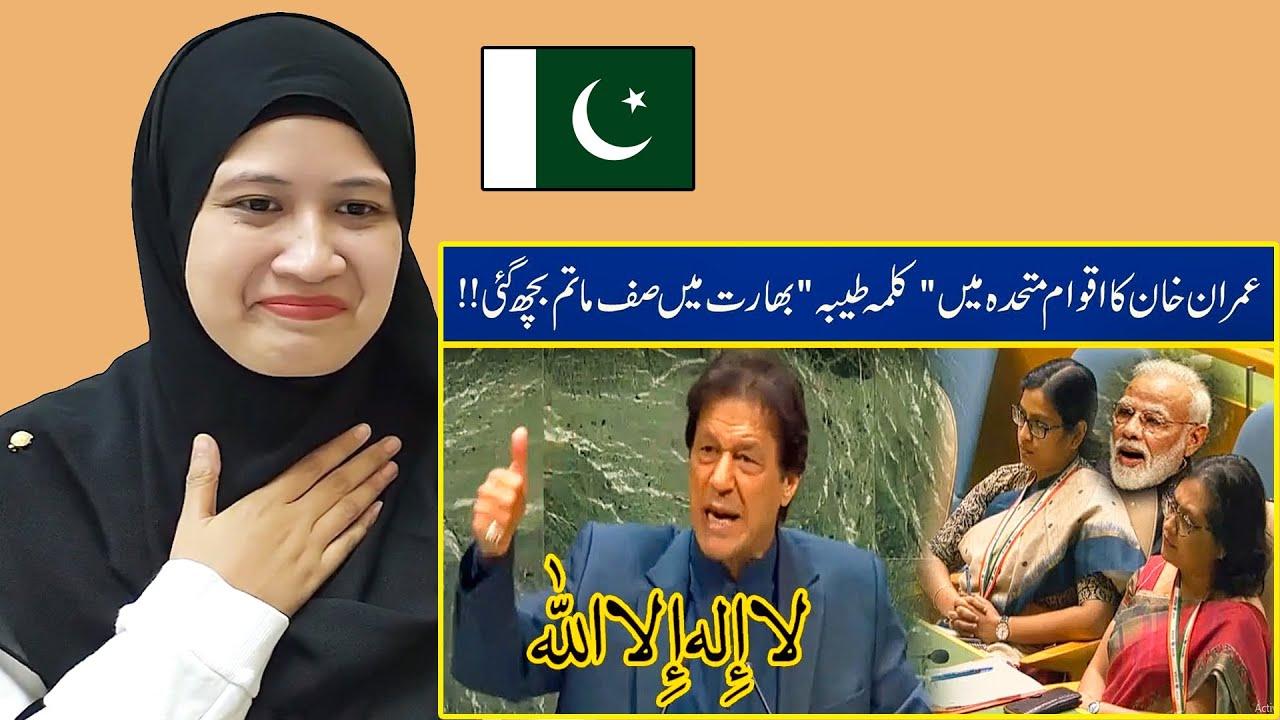 Best Speech Ever by Pakistan's PM Imran Khan | Malaysian Girl Reactions