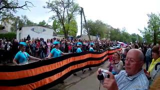 КРЫМ Саки Новофедоровка парад 9 мая 2017