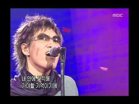 Boo Hwal - Beautiful fact, 부활 - 아름다운 사실, Music Camp 20040131