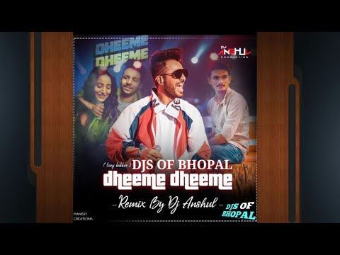 Repeat PAPI CHULO || DJ SRB BHOPAL || DJS OF BHOPAL