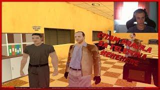 DIREKTOR ME UBACIO U TVF I DAO BRDO PARA!!! (facecam) | Skill Arena