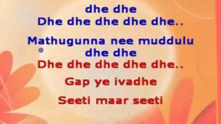 Seeti Maar Seeti Maar - Duvvada Jagannadham - Karaoke