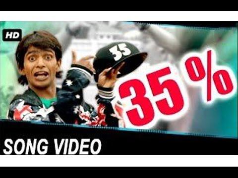 35% Katthavar Pass Full Song Out HD - New Marathi Songs 2016 | Prathamesh Parab, Rohit Raut