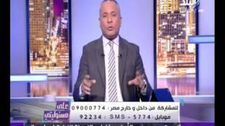 بالفيديو..أحمد موسى يطالب الشعب بمقاطعة السلع لارتفاع أسعارها