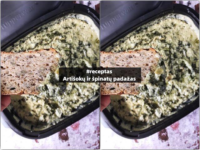 #receptas - Artišokų ir špinatų padažas  / Vegan Pipiras