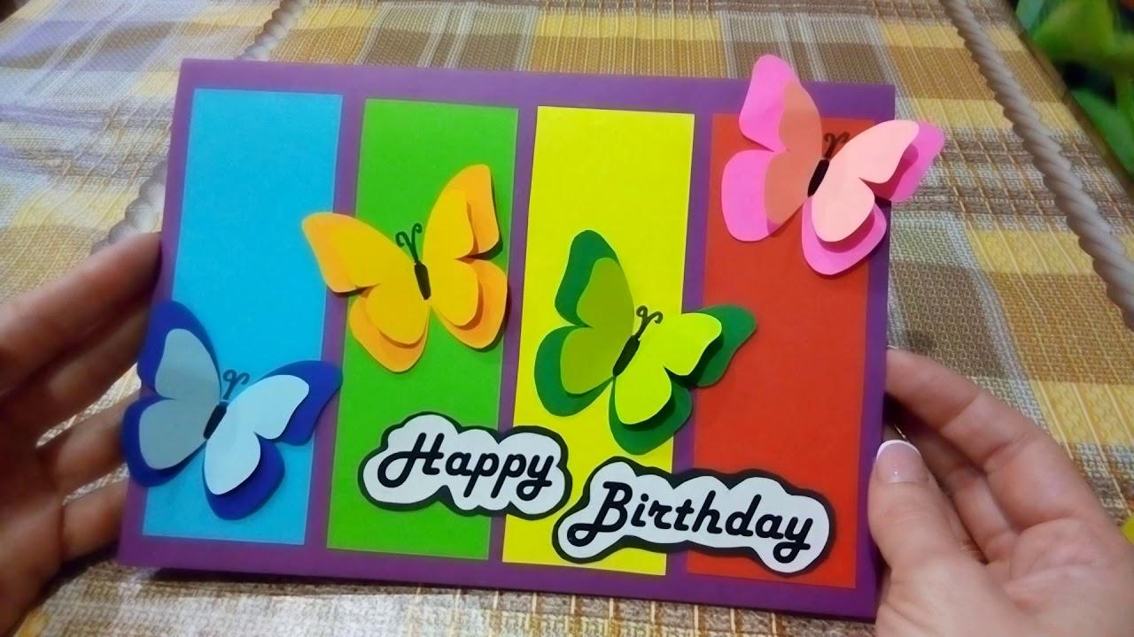 Оформление открытки с днем рождения своими руками бабушке из бумаги