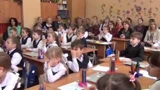 22 марта 2014 г. – открытый урок математики во 2 «В»