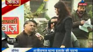 ELECTION 2014: EXPECTATIONS OF MAINPURI