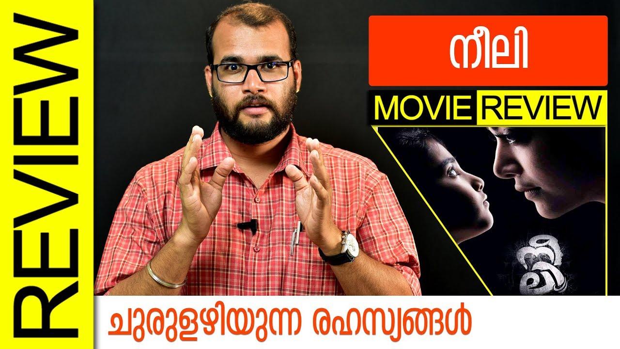 Neeli Malayalam Movie Review by Sudhish Payyanur | Monsoon Media