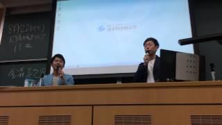 追手門学院大学のOPCでのロザンの講演。