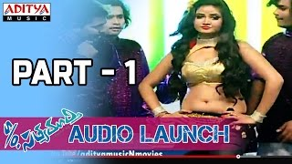 S/o Satyamurthy Audio Launch Part - 1 || Allu Arjun, Samantha, Nitya Menon, Trivikram, DSP Video