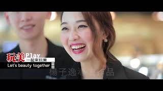 Sephora China MV 杨易导演