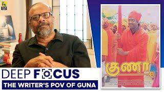 """Kamal Haasan has a tremendous experience of cinematic life"" - Sab John | Guna | Kamal Haasan"