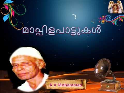 Ilahaya Puranodu | A. V. Mohammed