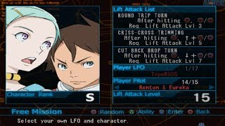 Eureka Seven Vol. 2: The New Vision All Characters [PS2]