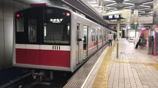 【4K】【発車ブザーが東京メトロの営団ブザーの音に似ている】北大阪急行線   大阪市営地下鉄10系 1111F  なかもず行き 千里中央駅 発車
