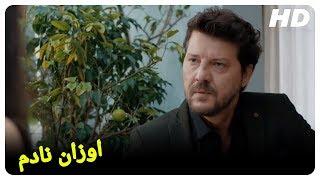بينار تحل لعبة الحب لاوزان! | فيلم  تركي كوميدي كامل (Aşk Olsun Turkish Movies)