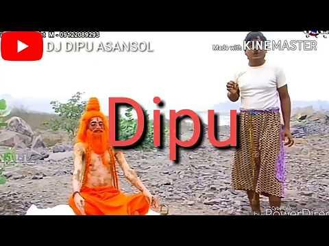 Daru Badnaam Dj Dipu Asansol No.1