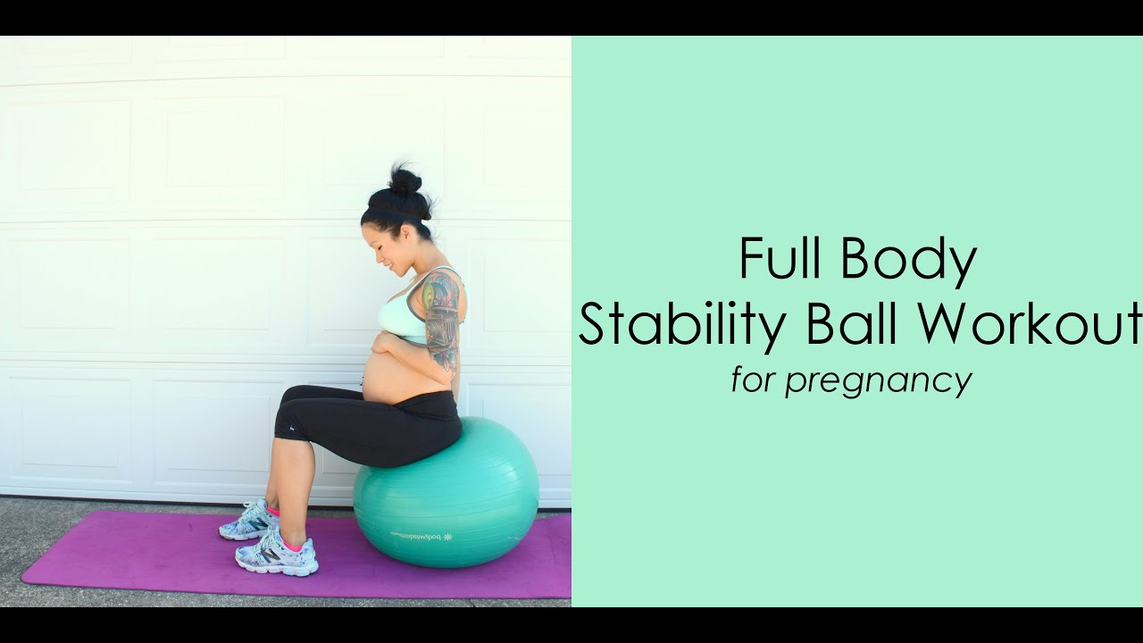 9 stability ball exercises for pregnancy youtube. Black Bedroom Furniture Sets. Home Design Ideas