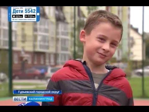 Артем Носков, 10 лет, сахарный диабет 1-го типа