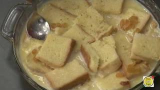 Bread Pudding - By VahChef @ VahRehVah.com
