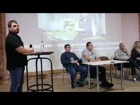 """Международный Форум пивоваров и рестораторов - Александр Седов """"Red Door Pub"""""""