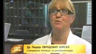 Atomska Banja 17.10.2013. Ovo je Srbija RTS