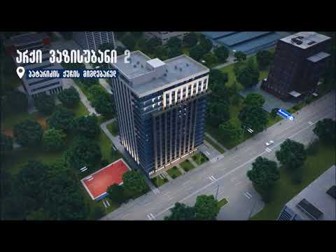 Vazisubani 2 | Tbilisi, Georgia Property & Real Estate