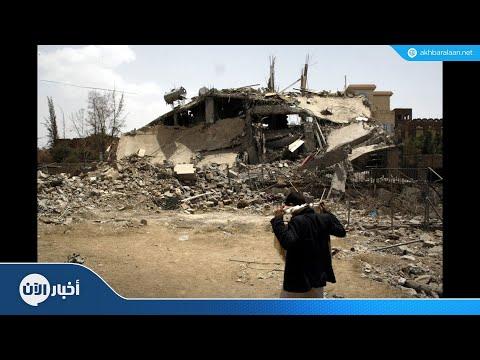 الجيش اليمني يتقدم في صعدة ويقتل عشرات الحوثيين  - نشر قبل 15 ساعة