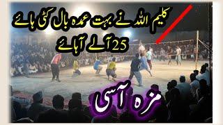 Akhter khan bloch club vs faisal Bhatt club