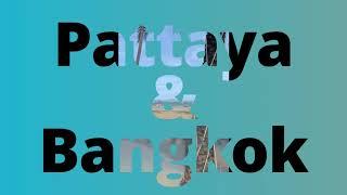 파타야 & 방콕  여름 휴가 여행