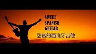 SPANISH GUITAR FOR  A QUIET MOMENT.西班牙吉他安静的时刻
